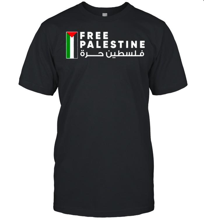 Free Palestine Flag Arabic Free Gaza  Classic Men's T-shirt